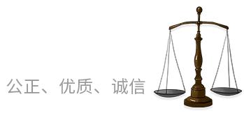 ISO 9001审核员_招贤纳士_深圳国衡认证有限公司